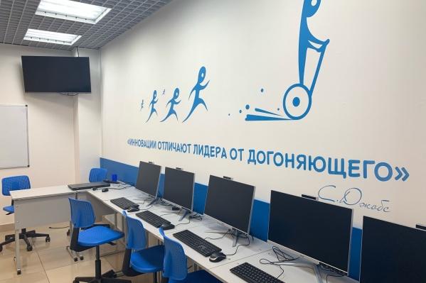 Для обучения детей в центре используют современные технологии