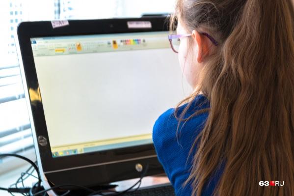 Для ребят будут проводить онлайн-уроки