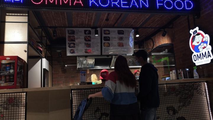 Сырая картошка и горький сыр: пробуем корейскую кухню в Уфе