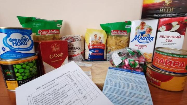 Макароны, сладости, консервы: малообеспеченным школьникам начали выдавать сухпайки