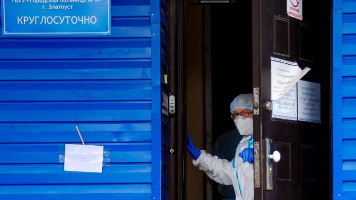 Всем начхать: как Златоуст, где проворонили коронавирус, живёт перед закрытием города