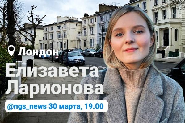 Елизавета расскажет о ситуации с коронавирусом в Лондоне