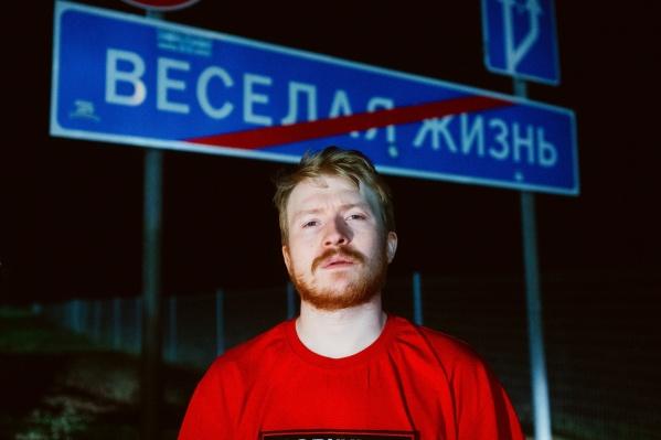 Блогер и стендап-комик Данила Поперечный готов оплатить все 500 тысяч рублей штрафа за Светлану Прокопьеву