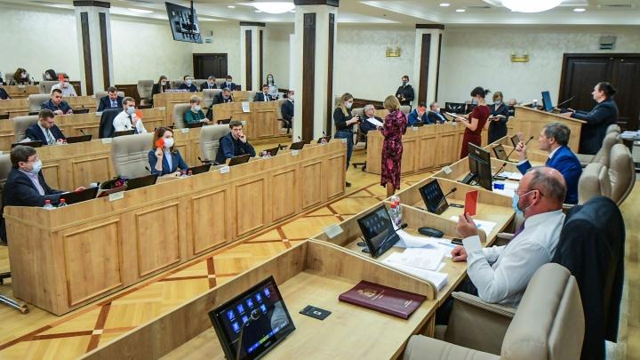 Гордума Екатеринбурга увеличила сама себе бюджет на 2021 год