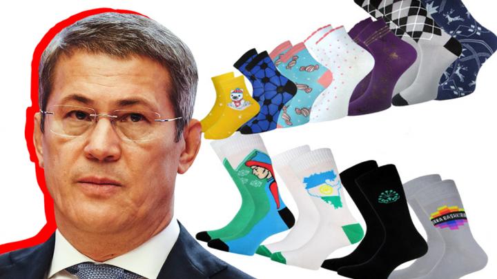 «Через вас тоже можно купить? В директ писать?»: жители Башкирии бурно отреагировали на пост Хабирова про носки