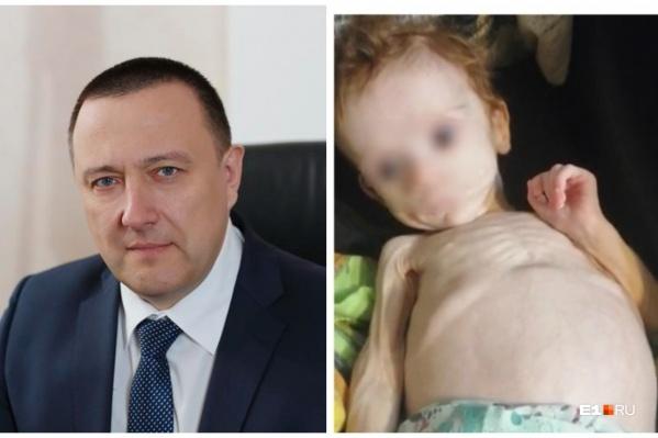 Мэр КарпинскаАндрей Клопов заявил, что подобных случаев не было на его памяти