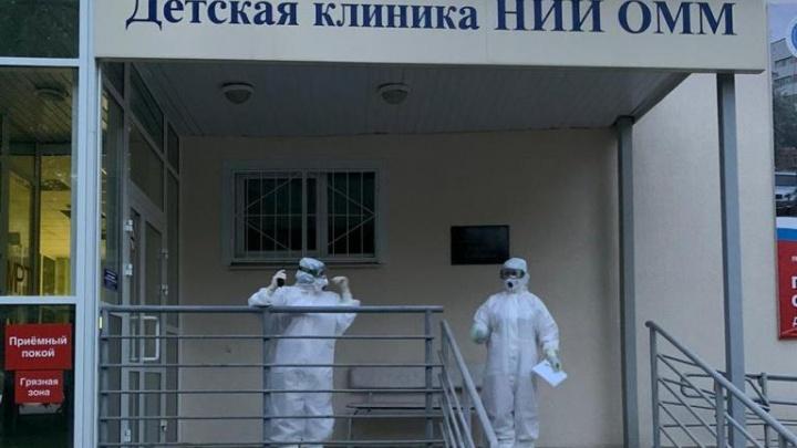 Часть НИИ ОММ закрыли, чтобы принимать больных COVID-19