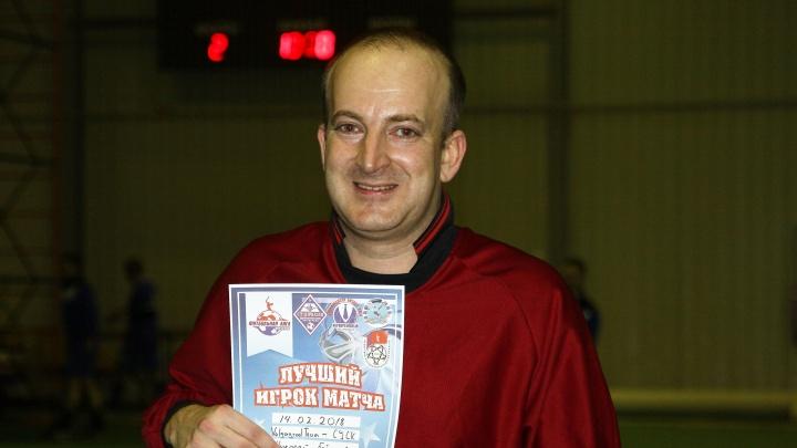 Заключил сделку с правосудием: в Волгограде подполковнику СК дали условный срок за мошенничество
