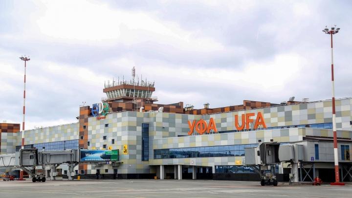 Аэропорт Уфа потратит 10,5 миллиона рублей на автомобили для руководства