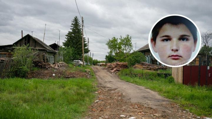 Молодой человек еще 5 месяцев назад поехал в Красноярск на учебу и пропал