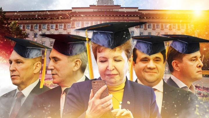 Хорошее образование. В каких вузах учились самые богатые чиновники Тюменской области