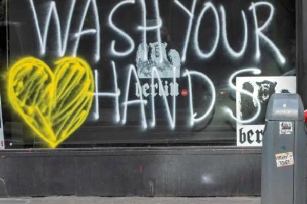 В Торонто даже граффити на стенах призывают к соблюдению санитарных норм