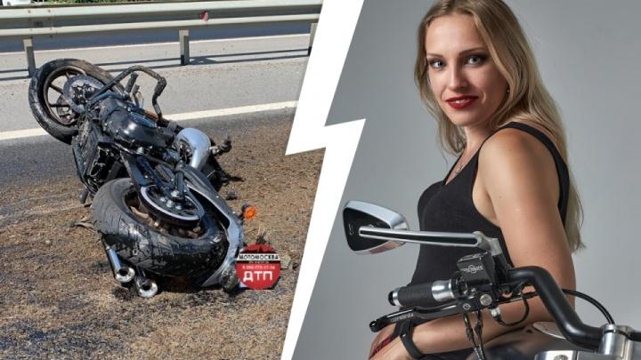 «Гроб будет закрытым»: в Ярославле пройдёт прощание с девушкой-байкером, погибшей на трассе М-8