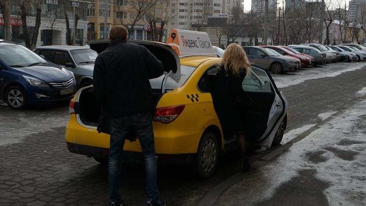 В Екатеринбурге устроят проверку таксопарков, чтобы заставить их обрабатывать авто