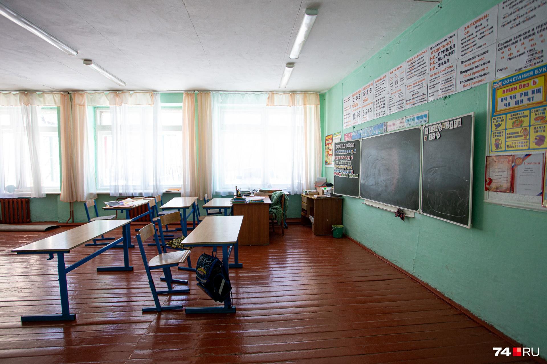 Школе в этом году исполняется 45 лет