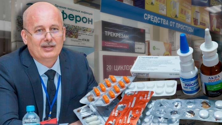 «Это не последняя эпидемия. Мы будем болеть и выздоравливать»: волгоградский врач — о лекарстве от COVID-19 и «фуфломицинах»
