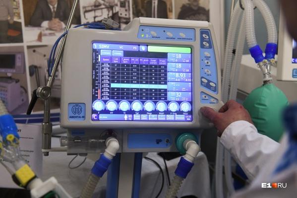 Аппараты ИВЛ и СИЗы доставят в медицинские и социальные организации