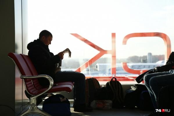 Челябинский аэропорт будет закрыт с восьми утра до шести вечера
