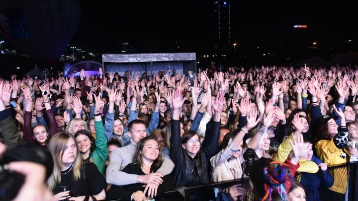 Организаторы Ural Music Night ожидают, что на фестиваль придут 100 тысяч человек