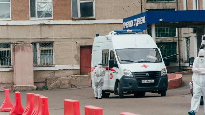 За сутки в Омской области 8 человек скончались от коронавируса