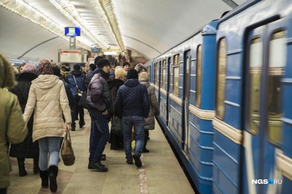 При этом метро будет работать только до 22 часов