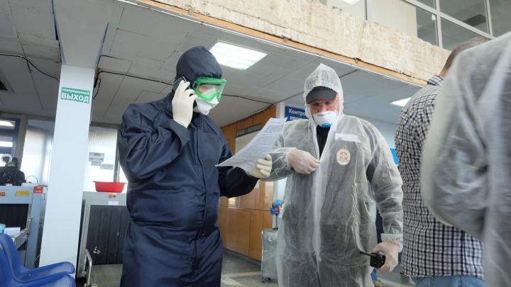 В Кургане выявлено 26 новых случаев коронавируса