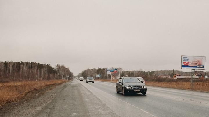 Идти до остановки три километра: жители поселка остались без удобного маршрута до Тюмени