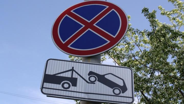 На четырех улицах Екатеринбурга запретят парковать автомобили: список адресов