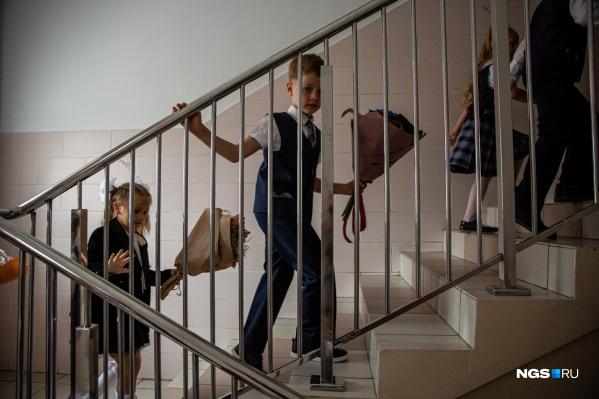 В первый класс — без родителей