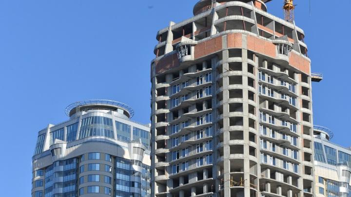 Квартиры от 42 300 рублей за «квадрат» стали продавать в Екатеринбурге