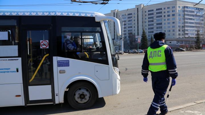 В Башкирии за неделю более 3 тысяч человек нарушили режим самоизоляции