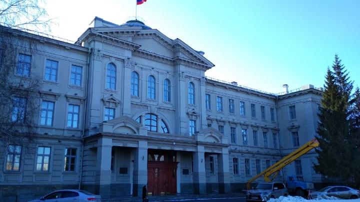 Омские депутаты согласились с поправками в Конституцию РФ
