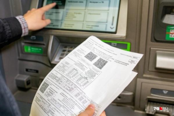 Челябинцев призывают платить за коммунальные услуги онлайн