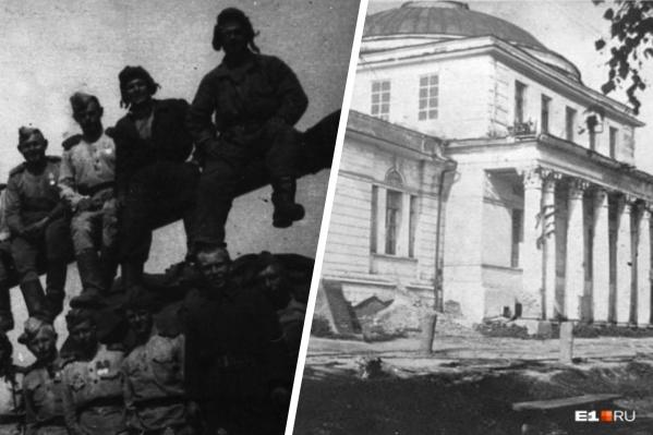 Бойцы Уральского добровольческого танкового корпуса и Свердловск в годы Великой Отечественной войны<br><br>