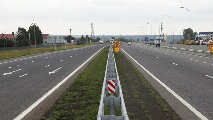 «Запрет на массовые мероприятия»: в Кузбассе тайно открыли скоростную трассу с кучей артистов