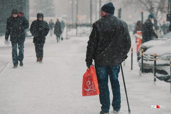 Специалисты прогнозируют в грядущие выходные снегопад в городе. Соскучились по заснеженной Тюмени?