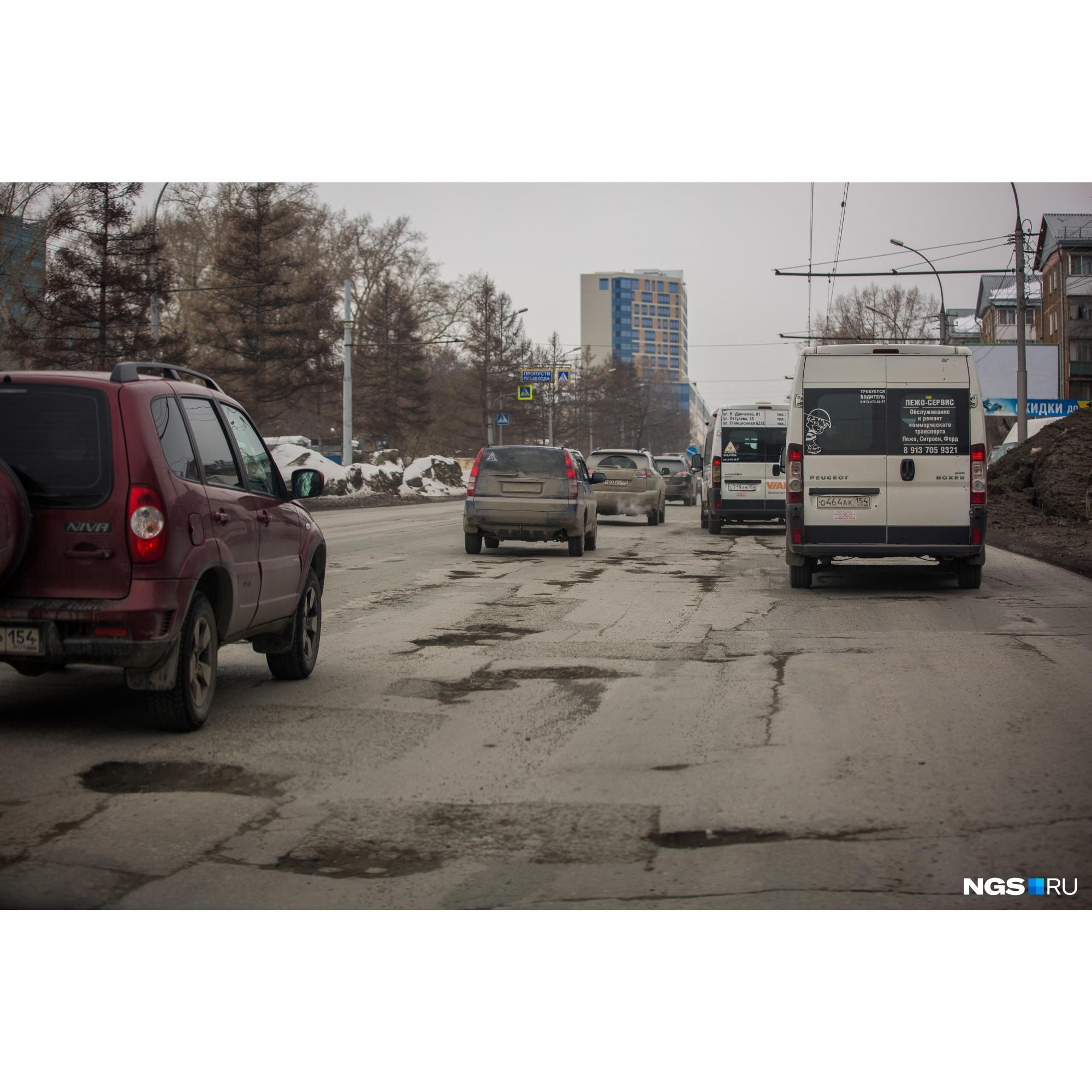 Улица Ватутина