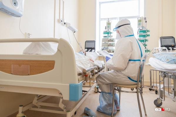 Многие боятся подхватить коронавирус и оказаться на больничной койке