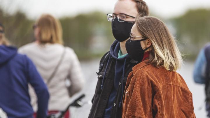 Можно больше пятидесяти: в Ярославской области смягчили запрет на массовые мероприятия