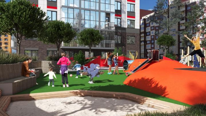 Как упростят жизнь молодым семьям: строят дом с местами под коляски и необычными детскими площадками