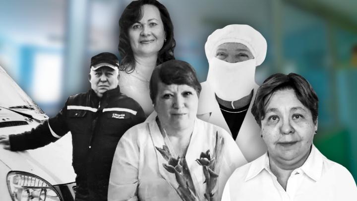 Пятеро. Страница памяти медработников, умерших в пандемию коронавируса в Башкирии