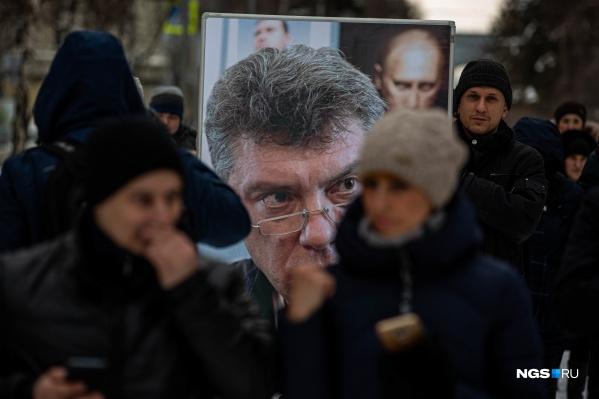 Акцию в память убитого в Москве политика Бориса Немцова в Новосибирске провели уже в пятый раз