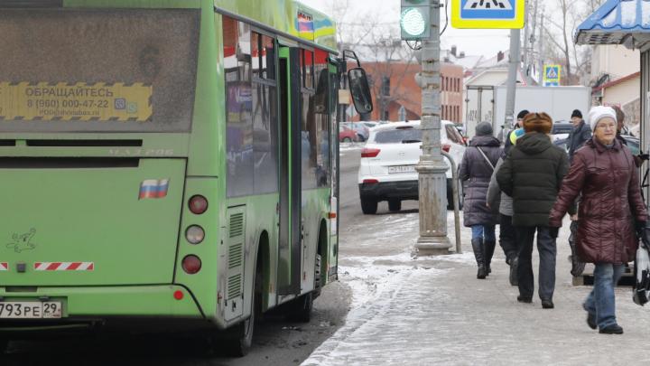 В Архангельске кондуктора подозревают в хищении забытого в автобусе рюкзака