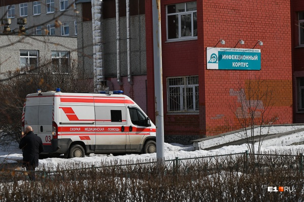 Всего с начала пандемии коронавирус в регионе подтвердился у 35 069 человек