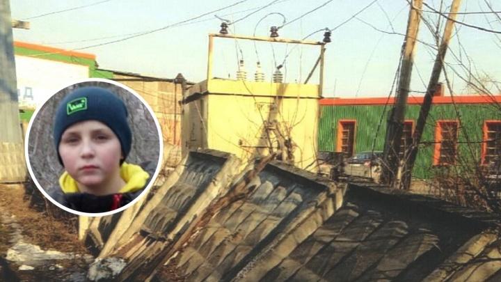 В Прикамье семье мальчика, которого ударило током на трансформаторной подстанции, должны выплатить компенсацию