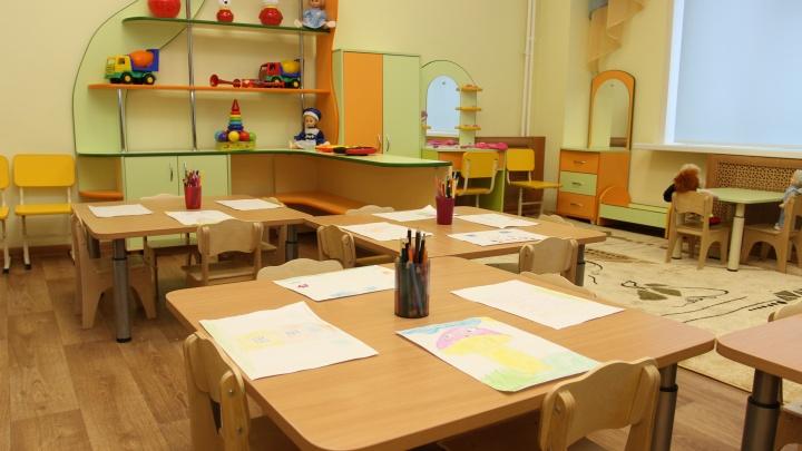 В Кузбассе из-за коронавируса закрыли два детских сада