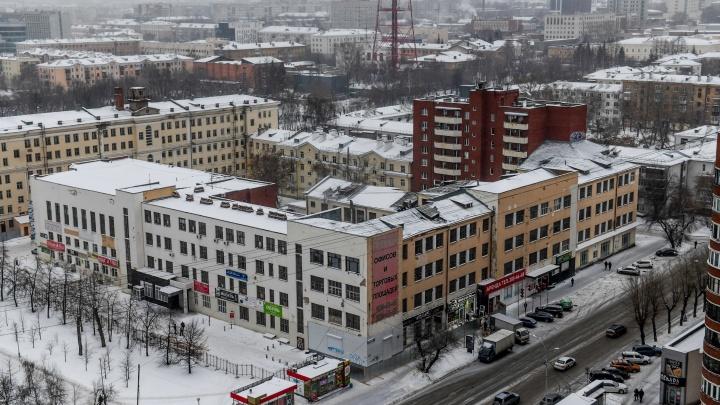 Общественники написали открытое письмо в защиту конструктивистского здания. Публикуем его полностью