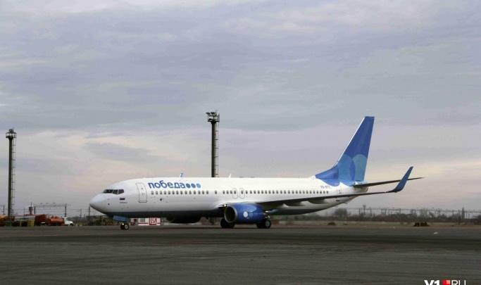 «Начнем снова с Волгограда»: авиакомпания «Победа» возвращает рейсы до Москвы