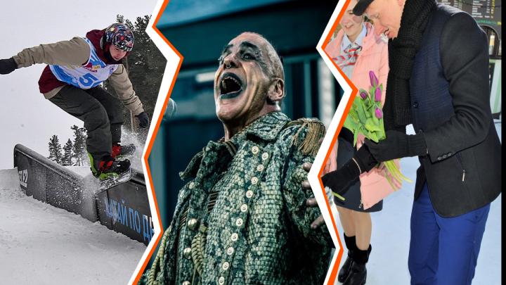Едем на экстрим-фест, поздравляем женщин, шокируемся на концерте Lindemann и еще 24 идеи на выходные