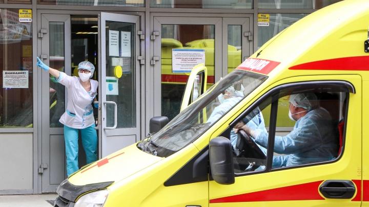 Новый прирост заболевших: оперштаб опубликовал данные по COVID-19 в Ярославской области на 28 июня